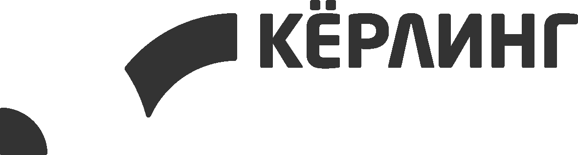 КЁРЛИНГ МАСТЕР — мастерская товаров для керлинга